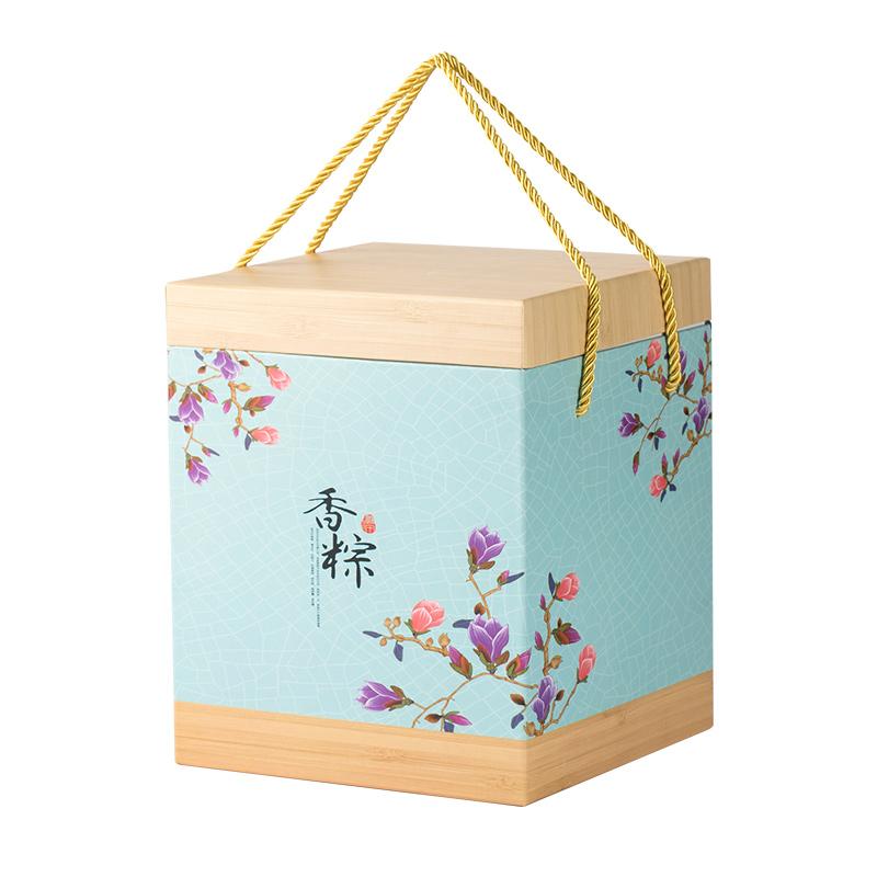 粽子礼盒包装盒