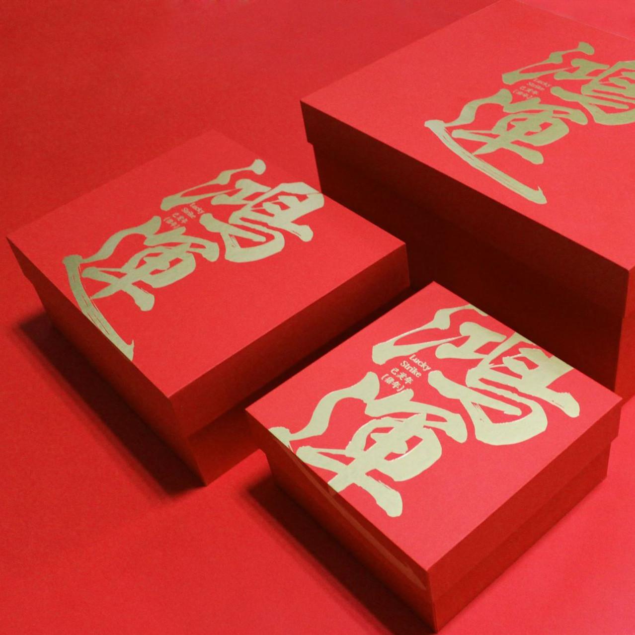 春节年货礼盒