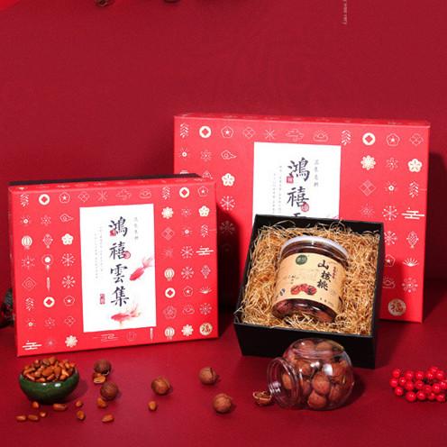 春节礼品包装盒
