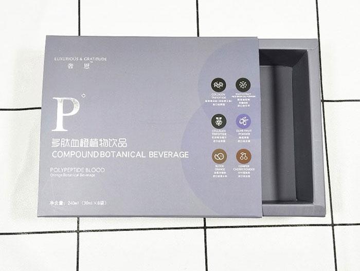 保健品礼盒定制
