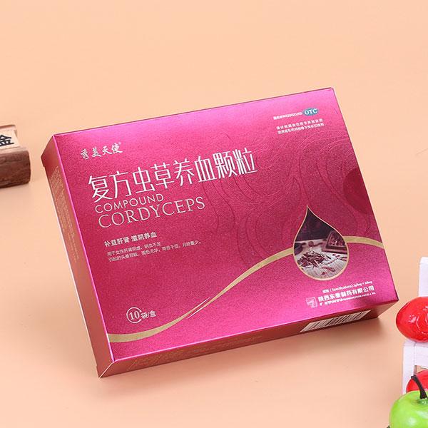 彩妆包装盒