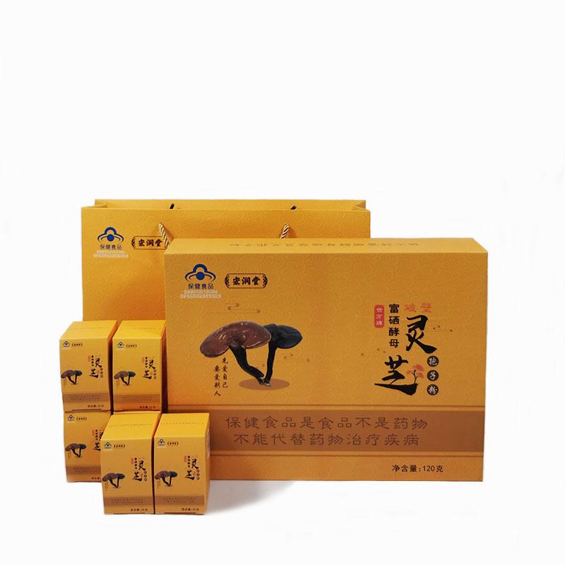 安徽保健品包装盒